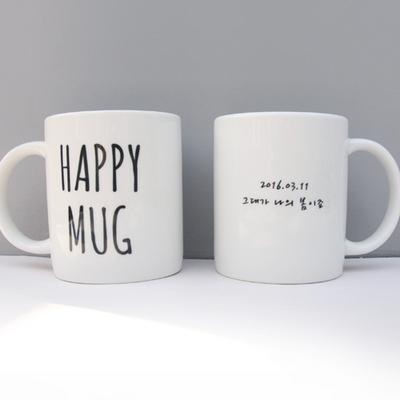 HAPPY MUG 커스터마이징