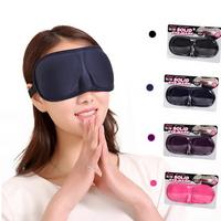 여행용 3D 수면안대