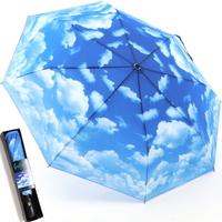 클리어 스카이 - 3단 자동우산