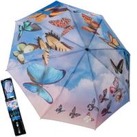스월링 버터플라이 - 3단자동우산
