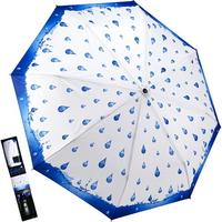 레이니 시즌 - 3단 자동우산