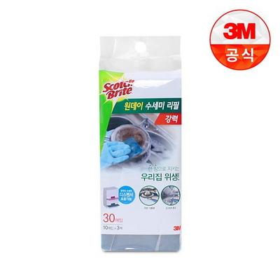 [3M]일회용 원데이 수세미 강력 리필30입(찌든때세척용)