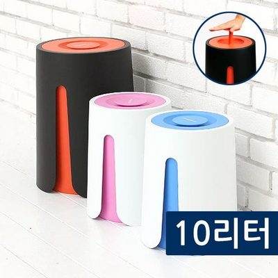 [프로메이드]압축휴지통/쓰레기통_소10L