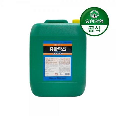 [유한양행]유한락스 주방용 20kg(대용량)
