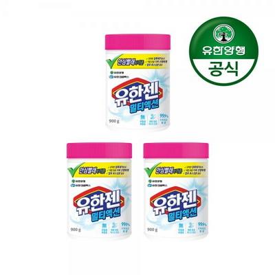 [유한양행]유한젠 멀티액션 산소계표백제(분말) 용기형 900g 3개