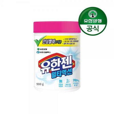 [유한양행]유한젠 멀티액션 산소계표백제(분말) 용기형 900g