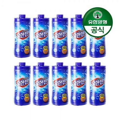 [유한양행]유한젠 산소계표백제(분말) 용기형 1kg 10개