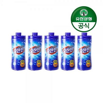 [유한양행]유한젠 산소계표백제(분말) 용기형 1kg 5개
