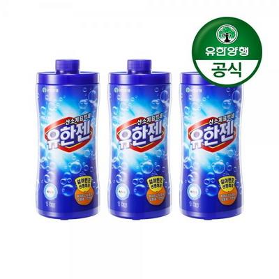 [유한양행]유한젠 산소계표백제(분말) 용기형 1kg 3개