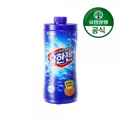 [유한양행]유한젠 산소계표백제(분말) 용기형 1kg
