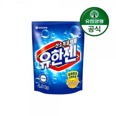 [유한양행]유한젠 산소계표백제(분말) 파우치형 1.6kg
