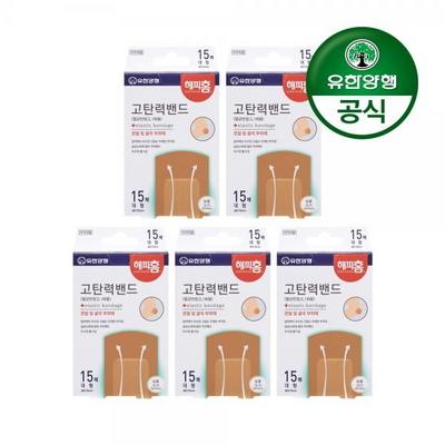 [유한양행]해피홈 고탄력 멸균밴드(대형) 15매입 5개(총 75매)