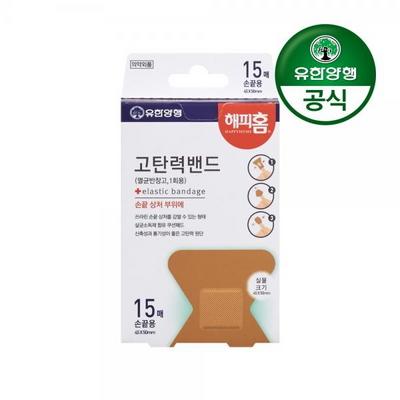 [유한양행]해피홈 고탄력 멸균밴드(손끝용) 15매입