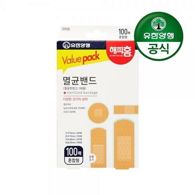 [유한양행]해피홈 멸균밴드(혼합형) 100매입