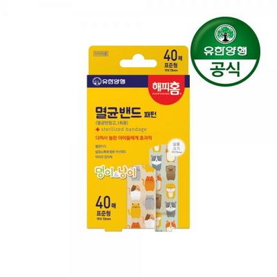 [유한양행]해피홈 캐릭터 멸균밴드(표준형) 40매입