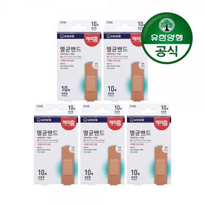 [유한양행]해피홈 멸균밴드(표준형) 10매입 5개(총 50매)