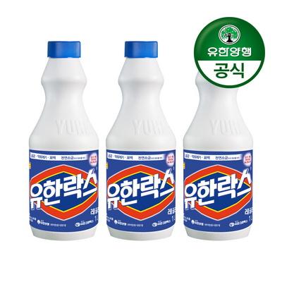 [유한양행]유한락스 레귤러 1L 3개