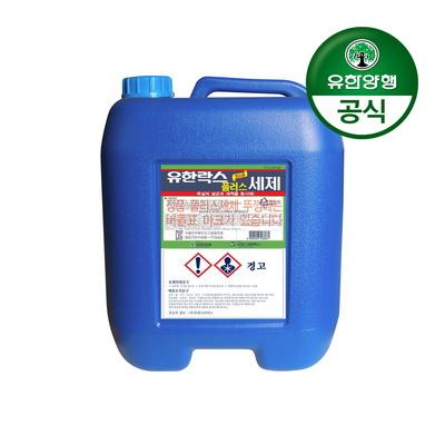 [유한양행]유한락스 플러스 세제 18kg(대용량)