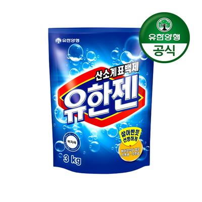 [유한양행]유한젠 산소계표백제(분말) 파우치형 3kg