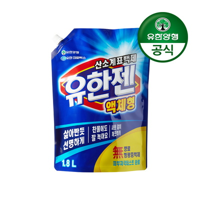 [유한양행]유한젠 액체형 산소계표백제 리필 1.8L