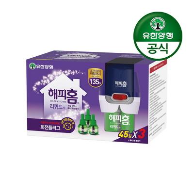 [유한양행]해피홈 플러그형 리퀴드 훈증기+리필 3입(135일)