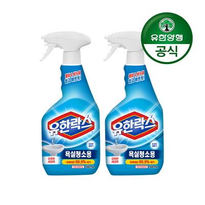 [유한양행]유한락스 욕실청소용 세정제(본품 500ml+리필 500ml)