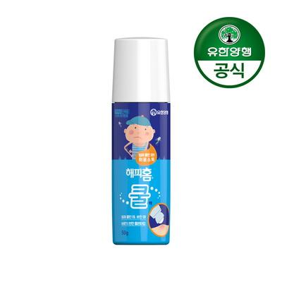 [유한양행]해피홈 바르는 물파스 쿨액 50g
