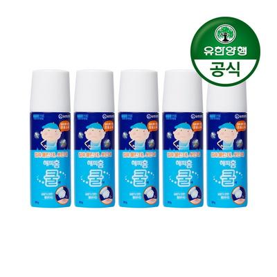 [유한양행]해피홈 바르는 물파스 쿨액 80g(대용량) 5개