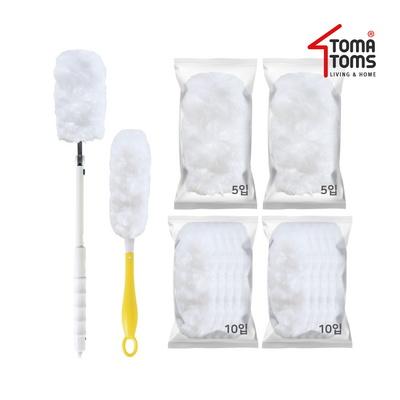 [토마톰스]더스틱 양면 먼지떨이+롱핸들 양면 먼지떨이+리필 대(5입) 2개+리필(소)10입 2개