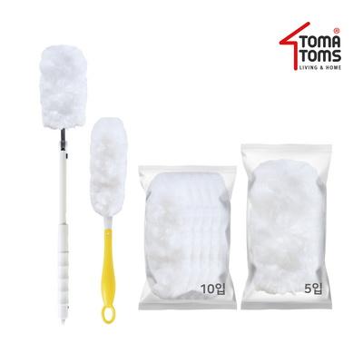 [토마톰스]더스틱 양면 먼지떨이+롱핸들 양면 먼지떨이+리필 대(5입)+리필(소)10입