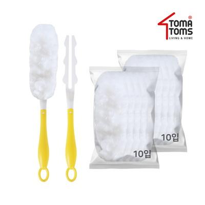 [토마톰스]더스틱 양면 먼지떨이 2개+리필 소(10입) 2개