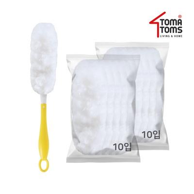 [토마톰스]더스틱 양면 먼지떨이+리필 소(10입) 2개