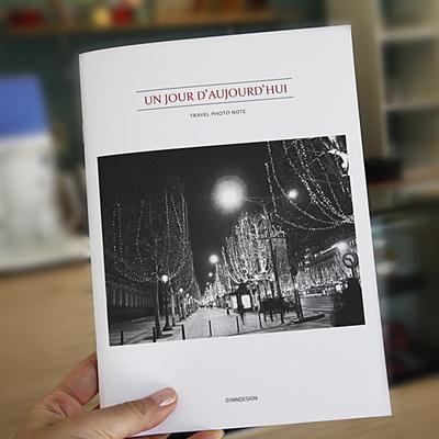 파리 샹제리제 - 노트