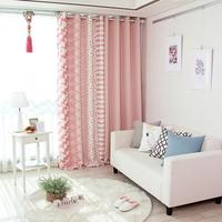 북유럽 핑크 암막커튼(아일렛 디자인)