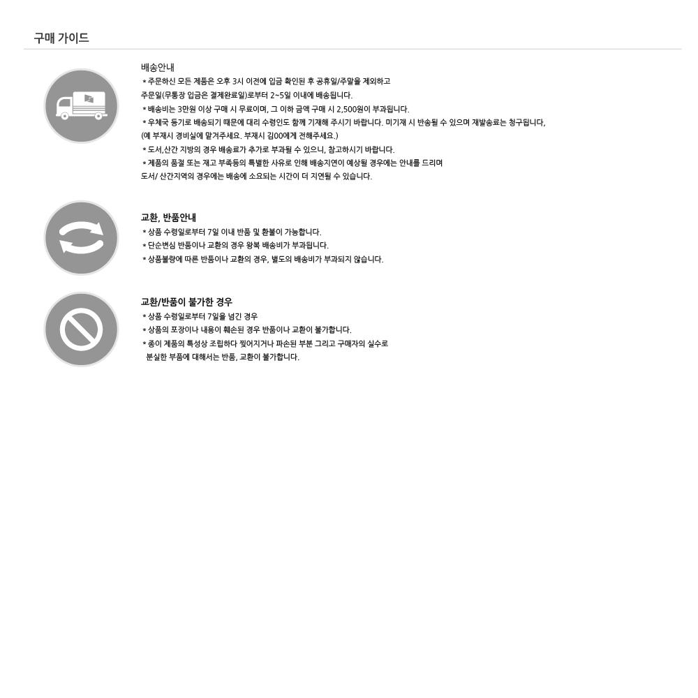 크리스마스 가랜드CG-02 - 페이퍼로, 3,000원, 장식품, 크리스마스소품