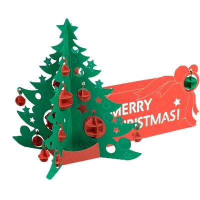 크리스마스 트리 카드