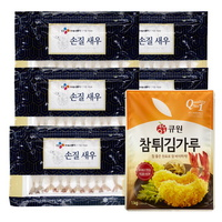 CJ프레시웨이 손질새우 100미 + 큐원 참튀김가루 1kg