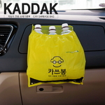 카딱 자동차 차량용 쓰레기봉투 (10팩 총 30장 패키지)