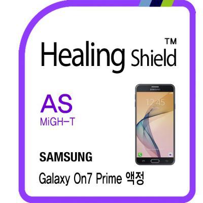 삼성 갤럭시 On7 Prime 충격흡수(방탄) 보호필름 2매
