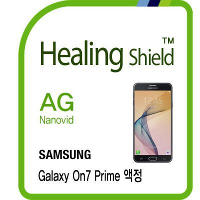 삼성 갤럭시 On7 Prime 저반사 액정보호필름 2매