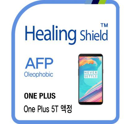 원플러스 원플러스 5T AFP 올레포빅 액정보호필름 2매