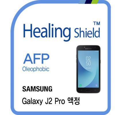 삼성 갤럭시 J2 프로 AFP 올레포빅 액정보호필름 2매
