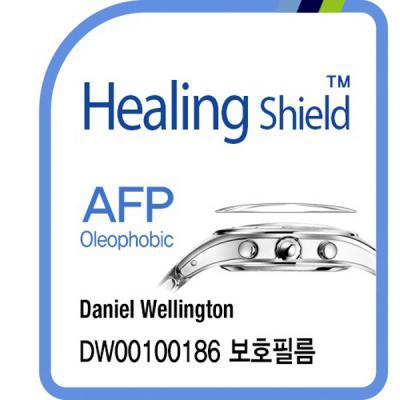 다니엘 웰링턴 DW00100186 올레포빅 시계액정필름 2매