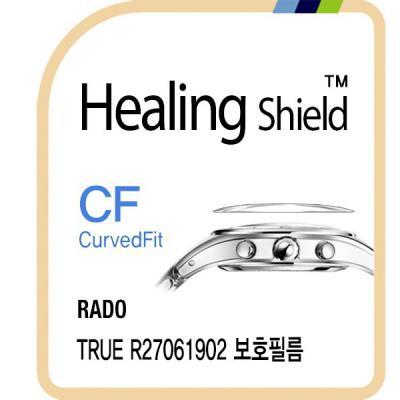 라도 트루 R27061902 고광택 시계액정보호필름 3매