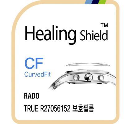 라도 트루 R27056152 고광택 시계액정보호필름 3매