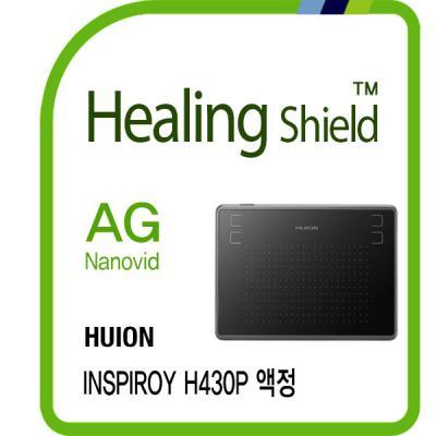 휴이온 인스피로이 H430P 저반사 액정보호필름 1매