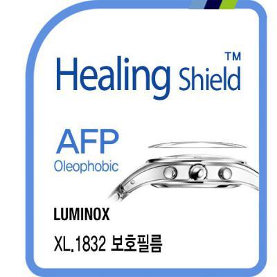 루미녹스 XL.1832 올레포빅 보호필름 2매(HS1762925)