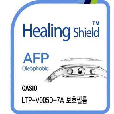 카시오 LTP-V005D-7A AFP 올레포빅 시계액정필름 2매