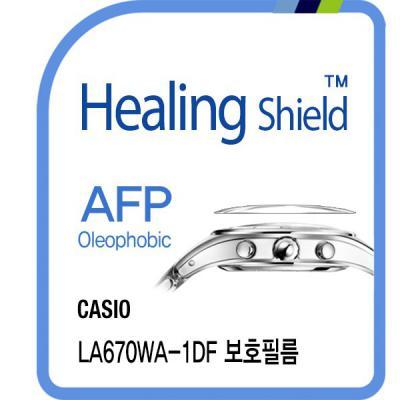 카시오 LA670WA-1DF 올레포빅 시계액정보호필름 2매