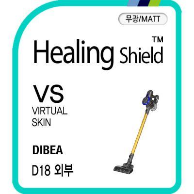 디베아 차이슨 청소기 D18 외부보호필름 세트(각 1매)
